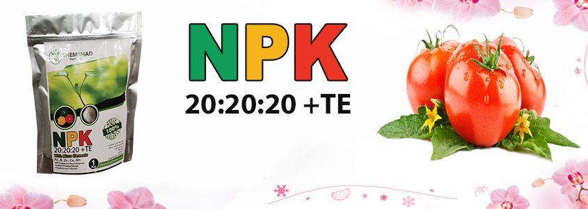 خرید بهترین کود npk