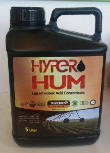 خریدار کود هیومیک اسید