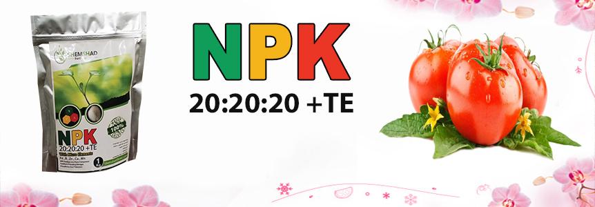 قیمت کود npk