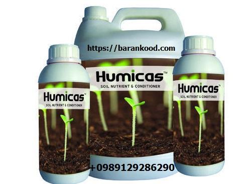فروش کود مایع هیومیک اسید